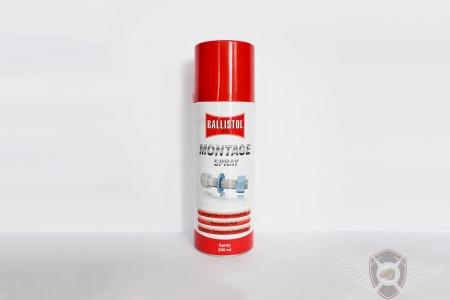 oil_spray