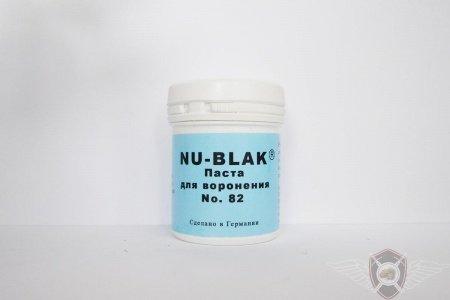 nublack3