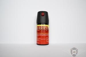 Pepper1b